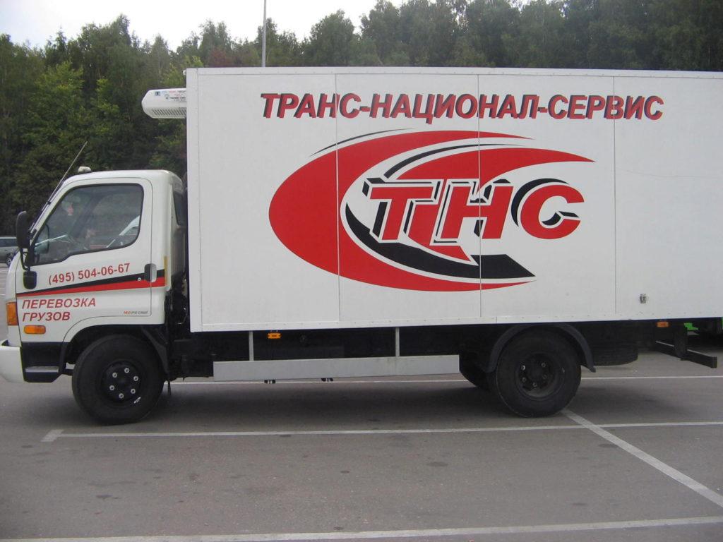 trans-gruzoperevozki